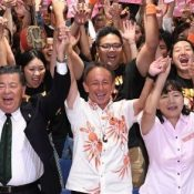 Mr. Onaga's successor and opponent to Henoko relocation Denny Tamaki wins Okinawa gubernatorial race