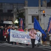 "Kin celebrates the ""Forefather of Emigration,"" Kyuzo Toyama"