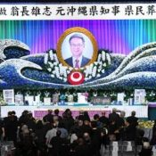 Former governor Onaga's prefectural funeral teems with 3,000 people saying final farewells