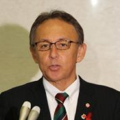 Okinawan descendants abroad create petition in support of Governor Tamaki