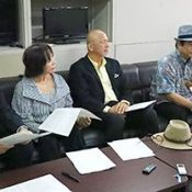 "Researchers in Okinawa release statement ""Okinawa Defense Bureau trampled local autonomy"""