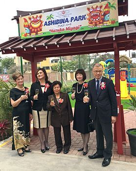 Peru – Okinawan group in Peru fulfills long-held dream of constructing children's park in Lima