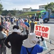 """Don't Destroy Okinawa's Future,"" citizens protest in front of Camp Schwab gate"