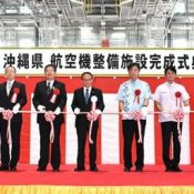 MRO facility relocates to Naha airport, anticipates demand