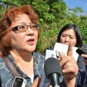 Mikiko Onaga, wife of former governor, attends protest at Camp Schwab gate