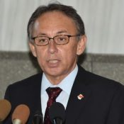 Governor Tamaki announces February 24 prefectural referendum, encourages participation