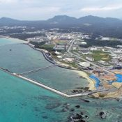 Henoko land reclamation expenses expected to reach 2.5 trillion yen
