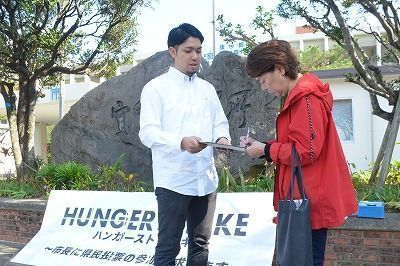 Political disenfranchisement; Referendum committee representative launches hunger strike, petition campaign