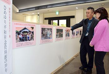 Himeyuri Peace Museum plans second renewal after first in 2004 with new exhibits to pass down history