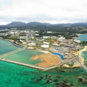 Ground reinforcement means initial sand needs for FRF increase 11-fold, cost rises to 150 billion yen