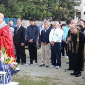 Memorial ceremony held for Koreans mobilized during war, exhumation in May