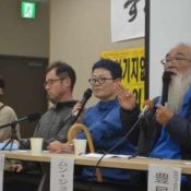 Okinawan and South Korean citizens hold peace symposium urging withdrawal of US troops