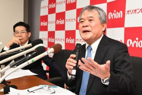 Orion to be bought out and become a subsidiary of Nomura and a foreign investment firm