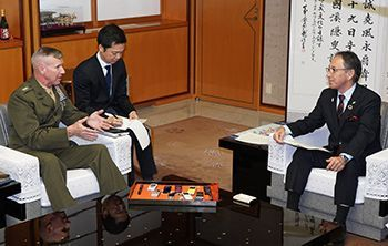 """At their first meeting Governor Tamaki tells Okinawa Area Coordinator, """"We are past our breaking point"""""""