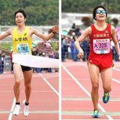 Otaguro wins for the men, Nagayama sets a new race record winning for the women at the 2019 Okinawa Marathon
