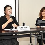 East Asia symposium looks at Korean Peninsula and Okinawa, discusses building peace by understanding history