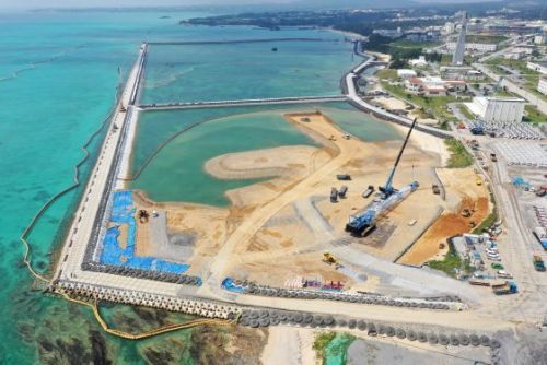 "In an effort to halt land reclamation, Okinawa files lawsuit against Japan, claiming ""injunction ending Henoko stoppage is illegal"""
