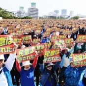 10,000-person rally in Naha calls for honoring of the referendum result and abandonment of the Henoko base construction