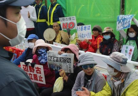 "Okinawans protest the Japanese government's forceful land reclamation work, ask ""Is this democratic nation?"" as 43,000 resolution votes opposing the construction go ignored"