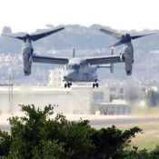 U.S. Osprey from MCAS Futenma makes emergency landing at Osaka International Airport