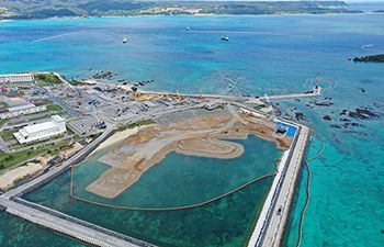"Citizen group files lawsuit against Japan, arguing ruling that overturned land reclamation permission revocation ""illegal"""
