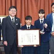 Okinawa Shogaku Junior High School receives MEXT Minister Prize for largest number of Eiken passers