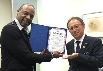 Skip Martin of Grammy-winning Dazz Band made Okinawa goodwill ambassador