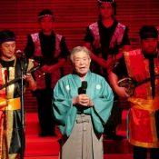 Okinawan National Treasure sings at legendary Carnegie Hall