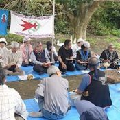At Ainu memorial service in Okinawa, prayers for peace and friendship