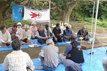 At Ainu Memorial Service In Okinawa Prayers For Peace And
