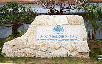 Korean Air Lines operating four round trip charter flights between Incheon and Shimojishima