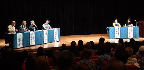 At external affairs symposium, former Kwansei Gakuin University professor Narahiko Toyoshita and others discuss Okinawa as cornerstone of disarmament