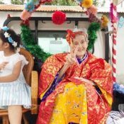 """Woman who survived the war and postwar eras performs """"kajimaya"""" celebration for 97 years of life in Zamami, an island of 600"""