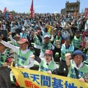 U.S. bases still expanding 47 years after Okinawa reversion, 2,000 rally in strong opposition
