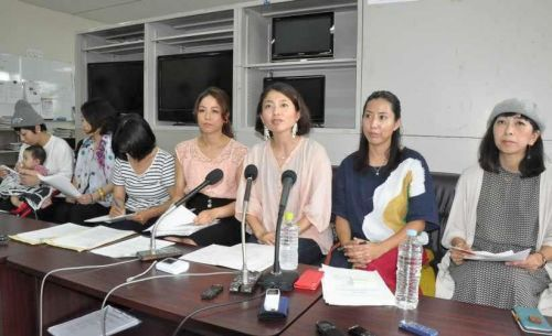 Association of mothers submits petition to eliminate harmful substances in water to OPG