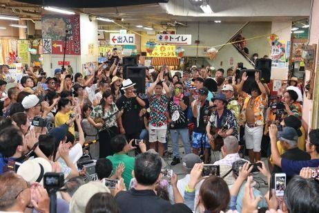 Final day of the Makishi Public Market in photos