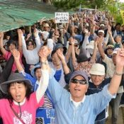 Prefectural protest of 700 people gathers by Camp Schwab calling for FRF construction to stop