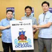 Ryukyu Blue Oceans: Okinawa's first-ever pro baseball team