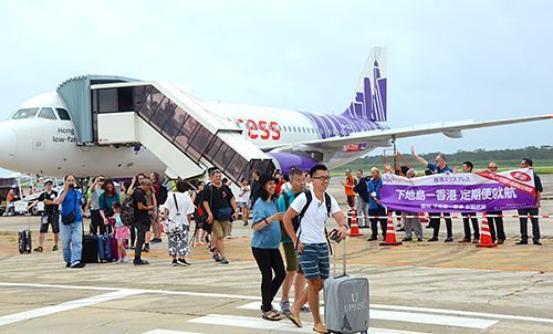 Shimojishima welcomes first international flight operated by HK Express
