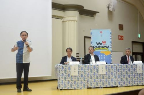 "Governor Tamaki brings the ""Caravan"" to Nagoya, proclaims Henoko can be resolved through discussion"