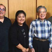US contestants receive traditional Ryukyu music awards