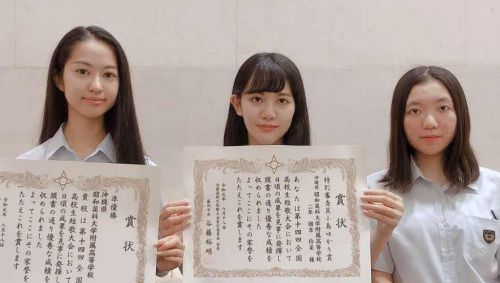 Okinawa high school students place in national tanka poetry competition