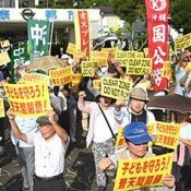 Protest held outside GinowanCity Hall 15 years after helicopter crash at Okinawa International University