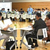 Okinawa Convention & Visitors Bureau host meeting to discuss tourism issues, consider tightening regulations