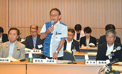 The External Affairs Governor Committee demands clarification in SOFA for application of Japanese laws to U.S. forces in document delivered to Japan and the U.S. Embassy