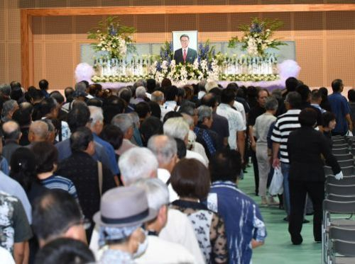 Carrying on former Governor Onaga's spirit