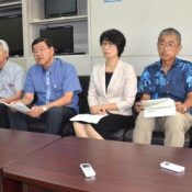 Nine universities and colleges in Okinawa request flight ban on U.S. military aircrafts
