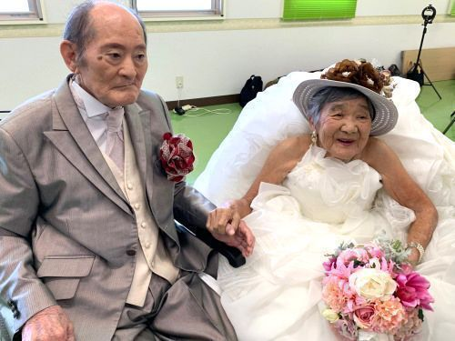 After 69 years of marriage, Tomi and Yukichi finally get the wedding they were denied by parents' opposition