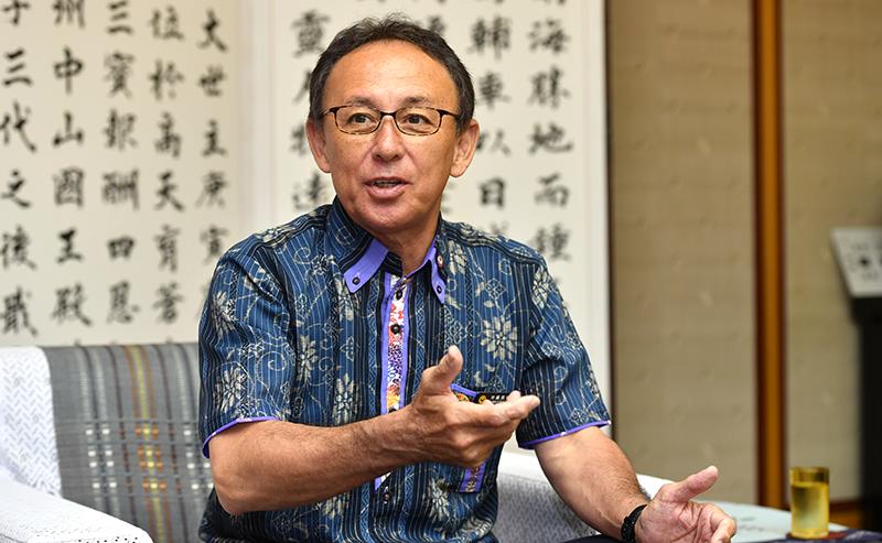 Interview: Gov. Tamaki on cooperation and society's role in personal fulfillment