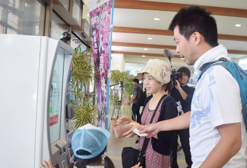 Tourists to be asked to pay 300 yen entrance fee to Taketomi Island to be used for environmental preservation